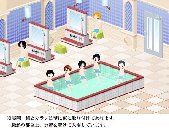 #01ジムの浴槽は蜜だった.jpg
