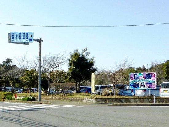 #01袖ヶ浦公園前交差点P871C.jpg