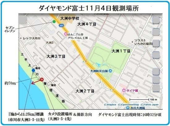 #01ダイヤモンド富士11月4日大洲3丁目から/16時32分頃.jpg