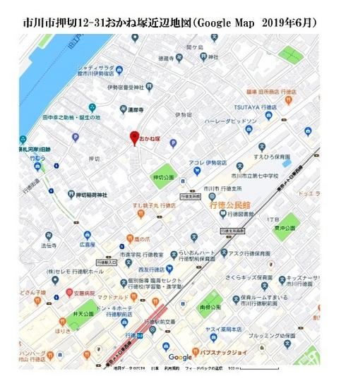 #02おかね塚行徳公民館近辺地図.jpg