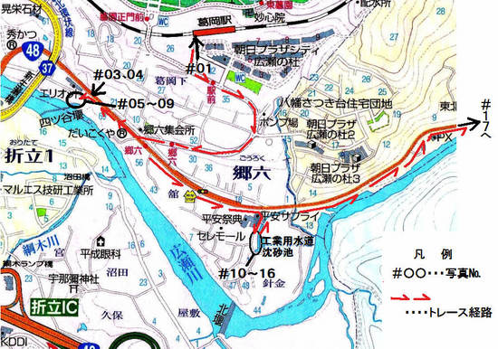 #02四谷用水関連地図1D.jpg