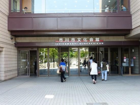 #02市川文化会館P106.jpg