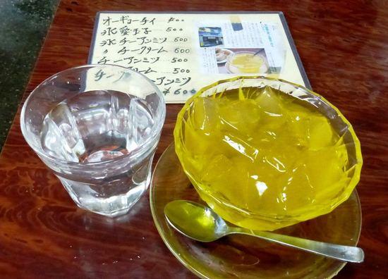 #02愛玉子P081.jpg