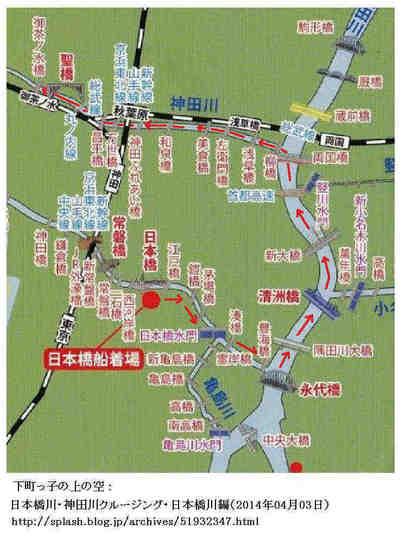 #02日本橋川⇄神田川クルーズ・コース図.jpg