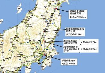 #02桜前線を追越す(撮影場所)272.jpg