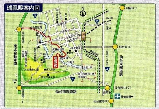 #02瑞鳳殿案内図.jpg
