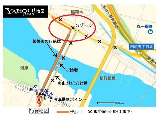 #02行徳橋近辺地図③.jpg
