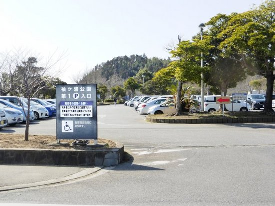 #02袖ヶ浦公園第一駐車場P870C.jpg