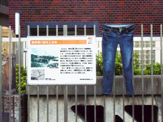 #02龍閑橋G5093T.jpg