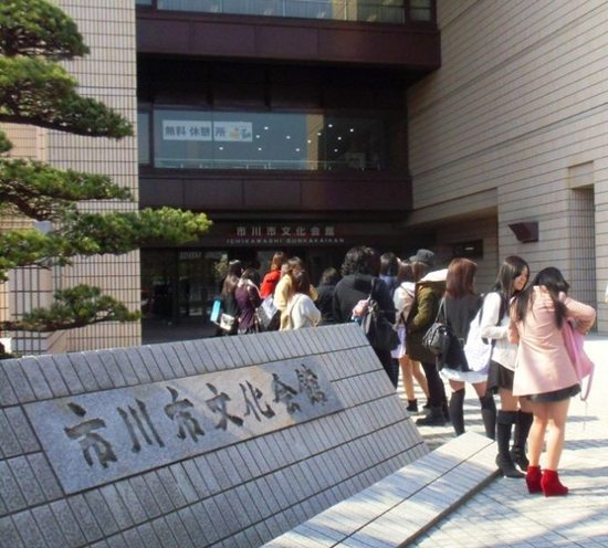 #02G3711市川文化会館前広場.jpg