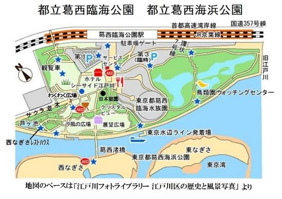 #03C葛西臨海公園園内マップB.jpg