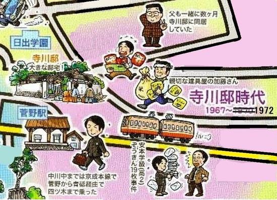 #03さだまさしゆかりの市川マップ(部分).jpg