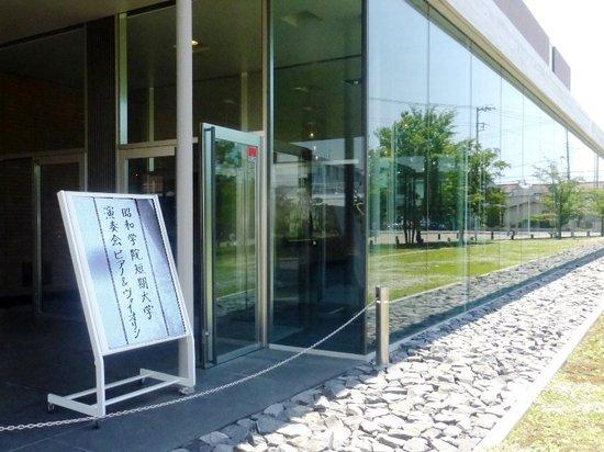#03伊藤記念ホール入口160611_101932C.jpg