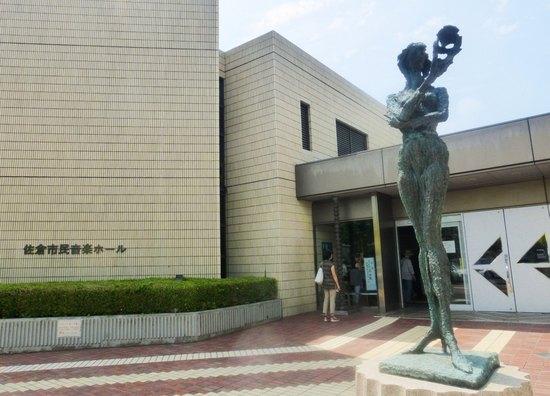 #03佐倉市民音楽ホール正面広場.jpg
