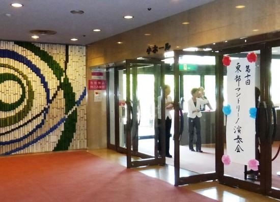 #03小ホール入口P112.jpg