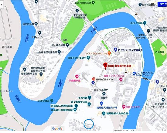#03瑞鳳殿近辺地図(GoogleMap).jpg