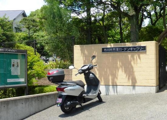 #03芳澤ガーデンの門.jpg