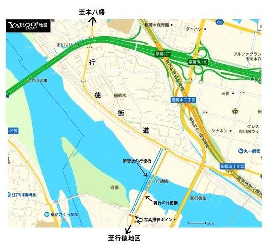 #03行徳橋近辺地図①.jpg