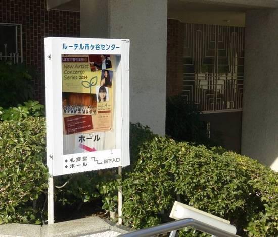 #03P014会場入り口.jpg