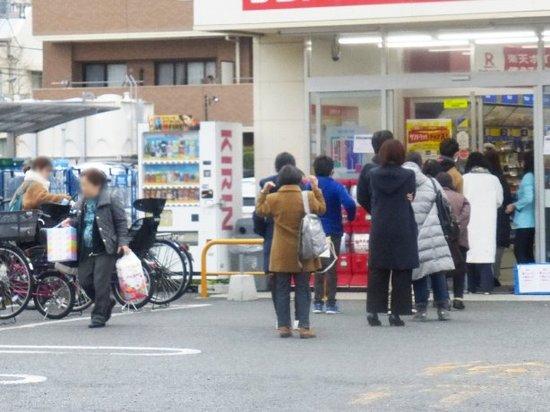 #04同開店分後P927C.jpg