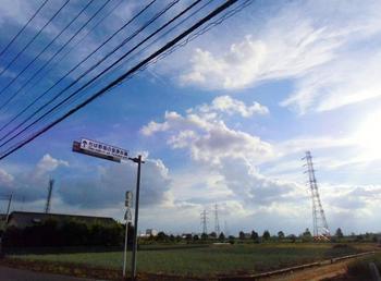 #04夏雲秋雲松戸市G1738C.jpg