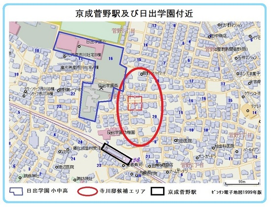 #04寺川邸場所の探索①地図ベース1999年版.jpg