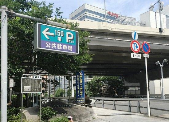 #04鎧橋南詰めから鎧橋を望む13時39分.jpg