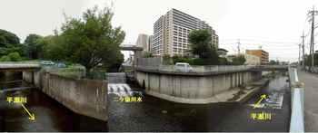 #05二ケ領用水上流方向パノラマG1275.jpg