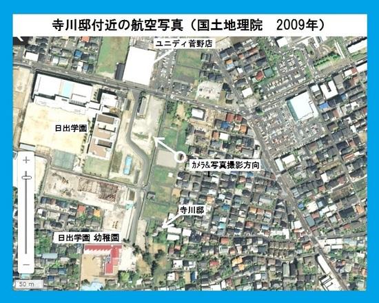 #05日出学園ユニディ付近航空写真2009年.jpg