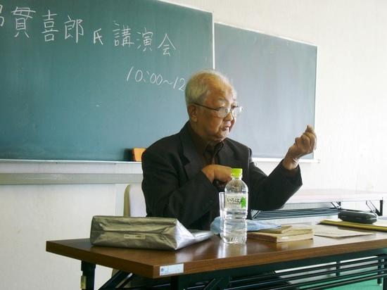 #05綿貫喜郎氏曽谷公民館にて.jpg