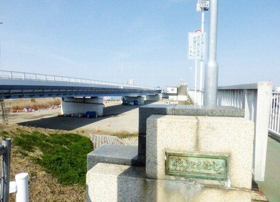 #06旧行徳橋P895.jpg