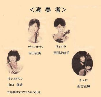 #06演奏者.jpg
