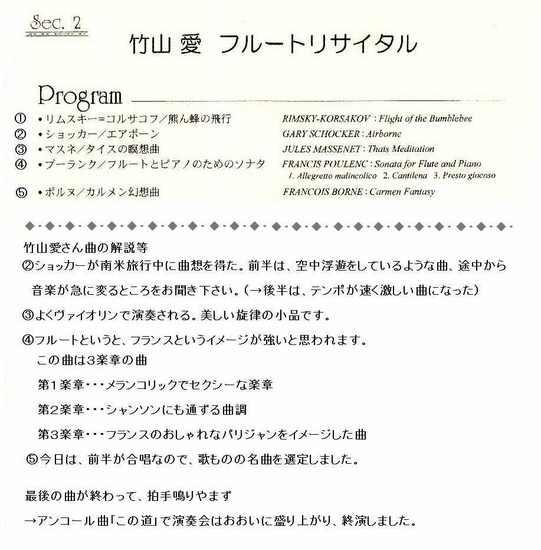 #06プログラムIMG08.jpg