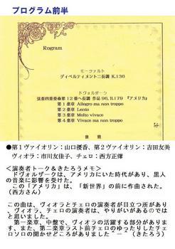#07 プログラム(1).jpg