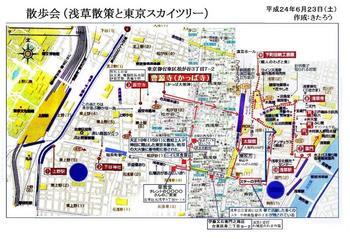 #07散歩会浅草マップ(ブログ掲載用).jpg