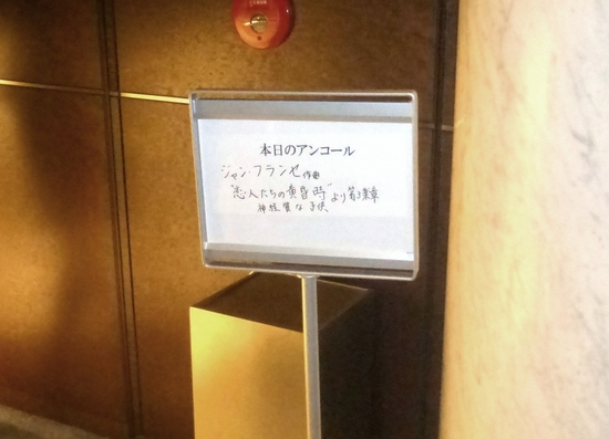 #07東京六人組アンコール曲.jpg