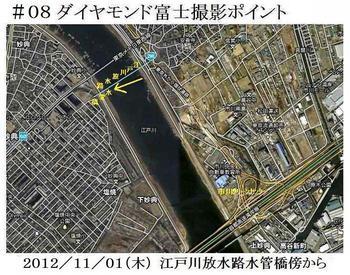 #08ダイヤモンド富士撮影ポイント・江戸川水管橋.jpg