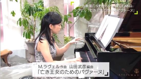 #08三浦友理枝さん演奏のお姿Youtubeより.jpg