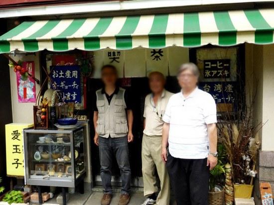 #08愛玉子記念写真P080B.jpg