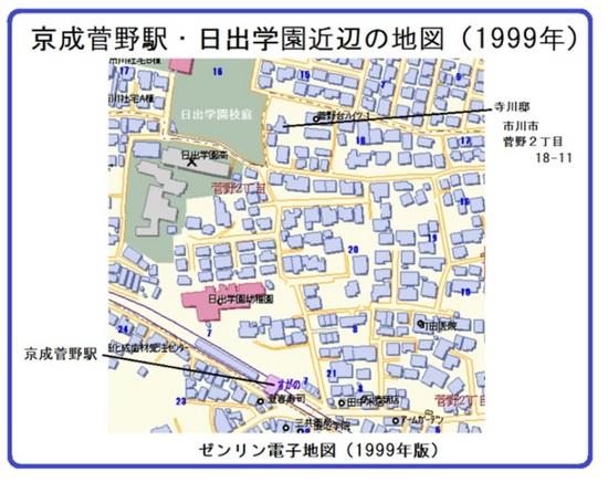 #09寺川邸近辺電子地図1999年版.jpg