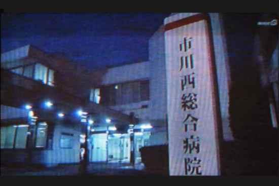 #09市川西病院P558.jpg