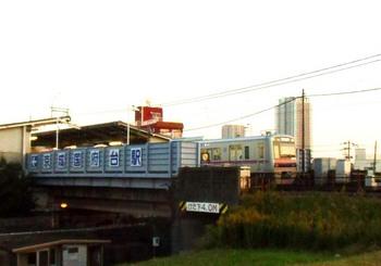#10京成国府台駅G2583.jpg