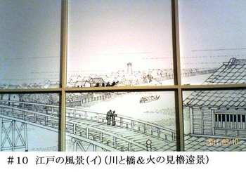 #10江戸の風景イ(線画).jpg