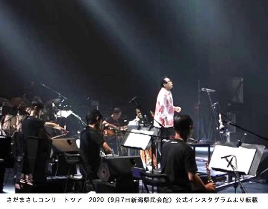 #11さだまさしコンサートE新潟県民会館B.jpg