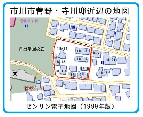 #11寺川邸近辺電子地図1999年版.jpg