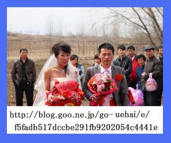 #12映画・農村の結婚式イメージ.jpg