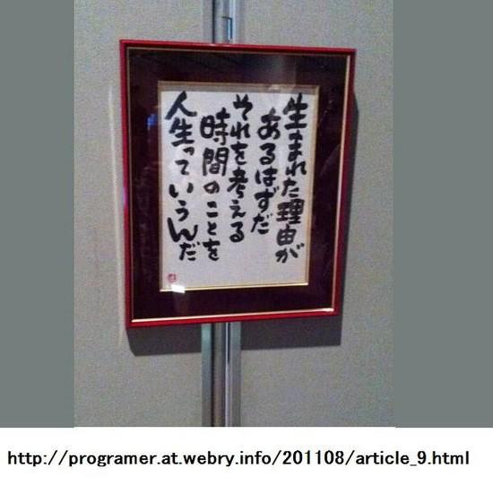 #13さだまさし色紙.jpg