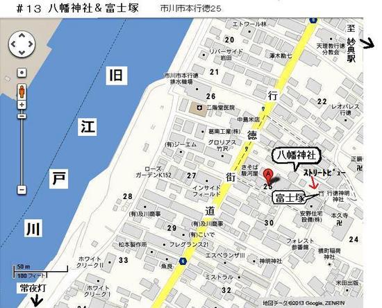 #13市川市本行徳近辺・地図.jpg