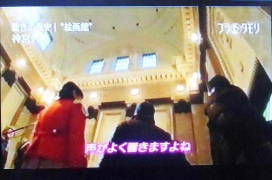 #13ブラタモリトレース絵画館編.jpg