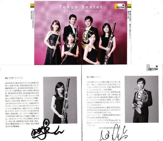 #17TokyoSextet第1枚目アルバム.jpg